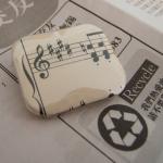 As Maravilhas da Reciclagem Musical